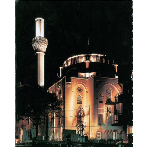 National - Lighting Selection - Tokyo Mosque and Cultural Center