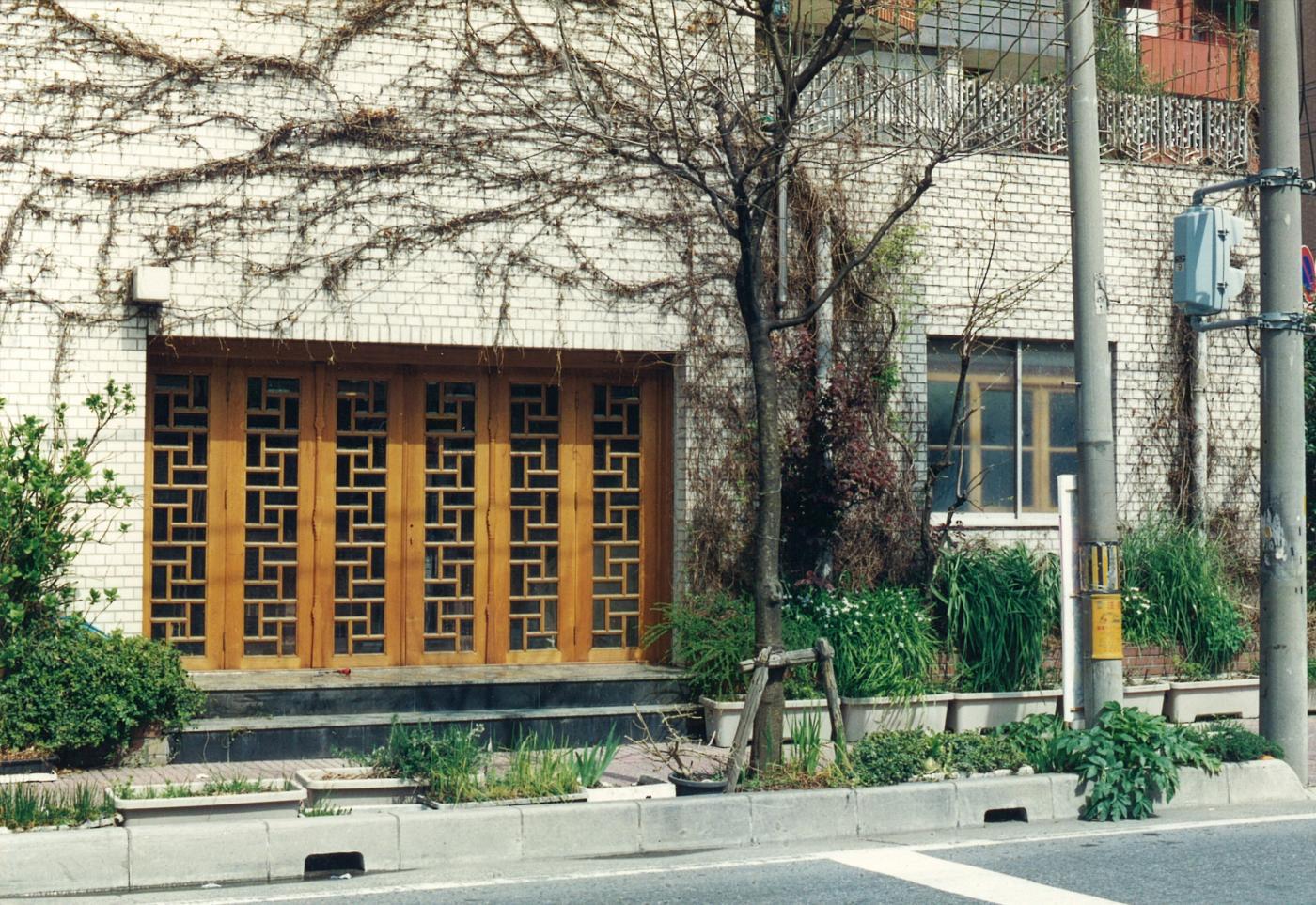 منزل الدكتور أومازو