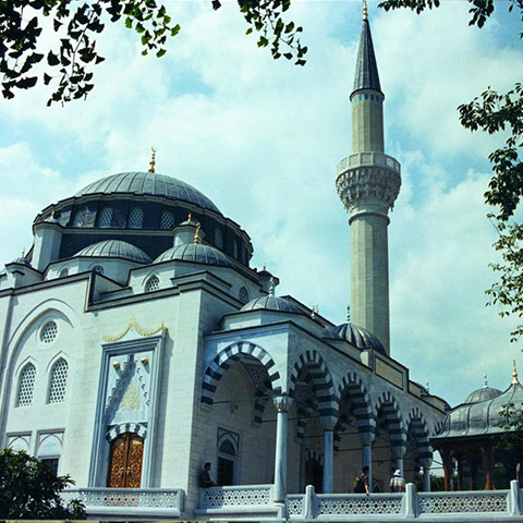 On The Tokyo Turkish Mosque and Cultural Centre