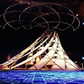 Expo 2005 Aichi Türkiye Pavyonu