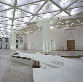 Marmara University Theology Faculty Mosque