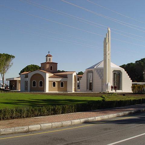 Betüyab Dinler Bahçesi Camii