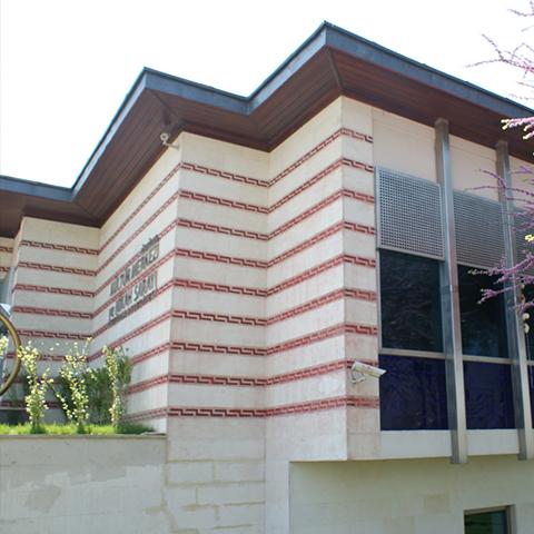 المركز الثقافي ودائرة التزويج بأوسكودار