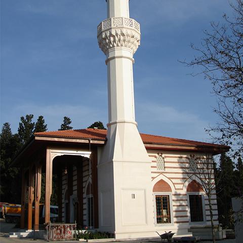 مسجد كرم أيدنلار في تشانغل كوي