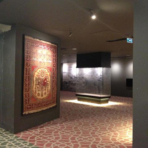 متحف حزينة الأوراق بالأرشيف العثماني التابع لرئاسة الوزراء التركية